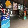 201809 東京都立立川国際中等教育学校 紫翠祭