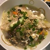 うちの冬の定番食【塩麹の豚汁】レシピ