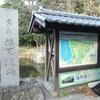 【観光】福岡市観光