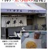 写真展「神戸立ち呑み巡礼」のお知らせ