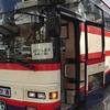 あだたら高原スキー場「福島県二本松市」JRSKISKI日帰り(2012-13snowシーズン)
