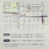【京都カプセルホテル】カプセルリゾート京都スクエアに泊まってきた話【2016年12月にOPEN】