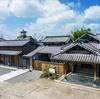 瀧澤家住宅拠点整備工事(鐵竹堂)