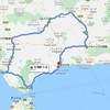 スペイン・アンダルシアの旅