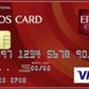 【令和元年9月最新】エポスカード入会で損せず5,000円分をキャンペーンでもらう方法やエポスポイントを貯める方法を解説します。年会費無料で特典がたくさんのカードはポイントサイト経由でお得。