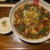 麻婆麺とやばとん