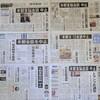 米朝首脳会談「中止」から「なお有望」に~改めて「朝鮮戦争終結」の意義を思う  ※追記・文在寅氏が仲介