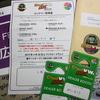 今週末は富士スピードウェイ。   川瀬ブログです。