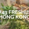 香港デモの中 日常生活はどうなのか