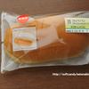 セブンイレブン新製品コッペパン(キャラメルカスタード)」「厚切ハムカツパン(からしマヨネーズ)」感想レビュー