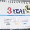ダイソーの「3年分使えるカレンダー」と、あれから1年……またしても。