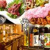 【オススメ5店】八王子・立川(東京)にある焼酎が人気のお店
