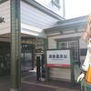 【温泉むすめと駅めぐりの旅 】#12 道後泉海と道後温泉