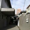 世田谷ハウススタジオ、STUDIOピアにて撮影