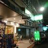 【旅行記】[台北②]西門とマッサージへ