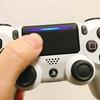 【PS4版】ARK初心者のための設定と操作方法について