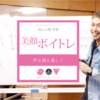 【2月】鳥山真翔ワークショップスケジュール