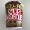 【カップヌードルリッチ】 松茸薫る濃厚きのこクリームが登場!【感想・レビュー】