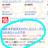 http→https化?