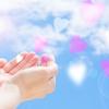 bible15「片思いの相手を振り向かせる恋愛テク①さりげなく好意を示してみよう!」