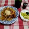 幸運な病のレシピ( 2504 )昼:昨日のハンバーグでパスタ