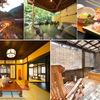 河口湖・石和・山梨県のおすすめ露天風呂付き客室の温泉宿を教えて!