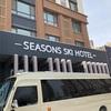 ハルビン  Seasons ski hotel 要注意な宿泊記