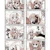 花咲か姫 7/8