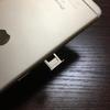 【知っておくと便利】ビニールタイ(針金)でiPhoneのSIMカードを取り出す方法