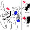 【空手練習方法】④階段キック! 蹴り技を極めろ! キックボクシング的空手練習方法