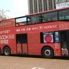 台湾情報|台北観光|台北市雙層観光バスで台北観光してみました!