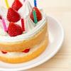 「祝3歳」なんでお祝いってなるとお肉と果物を買っちゃうんだろう