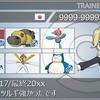 【S7シングル最終使用構築】陽気マンダ+カビゴン【最高2117/最終20xx】