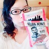 『VEGAN JERKY SMOKED BLACK PEPPER』