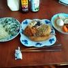 幸運な病のレシピ( 2545 )昼:揚げ物、オデン、ほうれん草入りポテトサラダ