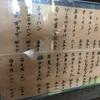 【サラメシ】長野県御代田町(佐久地域)のオススメランチ