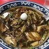 羽田空港 天鳳で天鳳麺を食べてきた