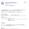 【スピード強化月間】多摩川マラソン、エントリー完了しました!