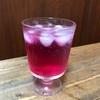 【リカバリー】真夏のトレランのお供に!赤紫蘇ジュース作ってみた