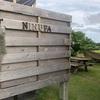 沖縄伊江島宿「NINUFA」