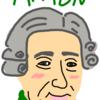 世にも奇妙な、ハイドンの交響曲第45番『告別』