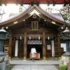 【東京】村社「愛宕神社」の見どころと御朱印