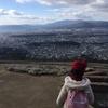 元旦、娘と大文字山登頂など