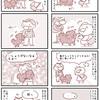 【犬漫画】犬に手玉に取られる飼い主