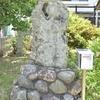 荒生田神社にまつられる庚申塔 福岡県北九州市八幡東区川淵町