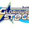 THE IDOLM@STER SideM 3rdLIVE TOUR 〜GLORIOUS ST@GE!〜