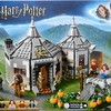 LEGO 75947 ハリーポッター ハグリットの小屋 バックビークの救出