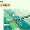 #211 首都高小松川JCT(埼玉方面〜千葉方面)が2019年内に開通 板橋方面のアクセス時間半減