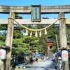 金刀比羅神社 「第4回 こまねこまつり」に行く