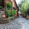 歴史と風情ある魅力がたくさん!全国の「小京都」へ行こう